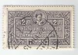 Romania, Lot 322 cu 1 timbru fiscal local Bucuresti, 1931, oblit., Nestampilat