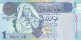 Bancnota Libia 1 Dinar (2008) - P68b UNC ( seria 6 - Muammar al-Gaddafi )