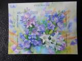 Bloc serie timbre flora flori plante Rusia nestampilate timbre filatelice
