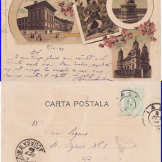 Salutari din Iasi- Mitropolia- litografie 1899