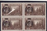 1948 LP 229 MIHAI  VEDERI  EROARE 20 LEI LINIUTA ALBA DUPA CIFRA 0 BLOC DE 4 MNH