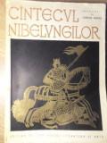 CANTECUL NIBELUNGILOR. ILUSTRATII DE A. DEMIAN - REPOVESTIT DE ADRIAN MANIU
