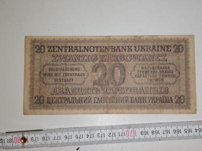 bancnota UCRAINA 20 zvanzig karbowanez 1942 foto