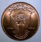7.593 SUDAN FAO 5 MILLIM 1973 XF/AUNC BATERE DUBLA