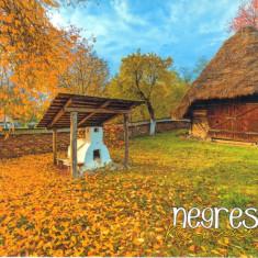 Carte postala CP SM031 Negresti Oas - Muzeul satului - necirculata, Printata