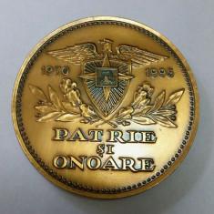 SV * Romania  Medalia Militara  *  GRANICERI  *  PATRIE si ONOARE  1970 - 1995