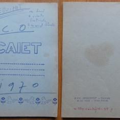 Caiet cu 41 pagini scrise olograf de Geo Bogza