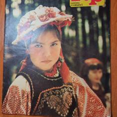 romania pitoreasca aprilie 1986-baile felix si boghis, orasul tulcea