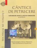 Caseta audio: Gheorghe Dinică, Ștefan Iordache – Cântece de petrecere (2003)