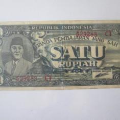 Rara! Indonezia 1Rupiah 1945,bancnota laminata/plastifiata