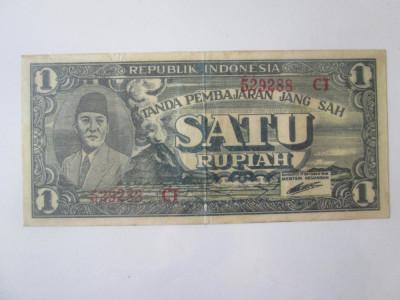 Rara! Indonezia 1Rupiah 1945,bancnota laminata/plastifiata foto
