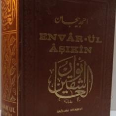 ENVAR-UL ASIKIN , 1974
