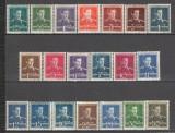Romania.1944 Regele Mihai I  filigran MM  ZR.76, Nestampilat