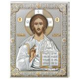 Icoana Argint Iisus Hristos Auriu16x20cm COD: 1709
