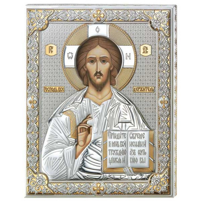 Icoana Argint Iisus Hristos Auriu16x20cm COD: 1709 foto