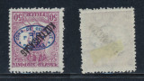 ROMANIA 1919 Emisiunea Debretin I timbru Zita 50f eroare sursarj ranversat MLH