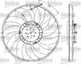 Ventilator, radiator AUDI A4 Avant (8E5, B6) (2001 - 2004) VALEO 698610