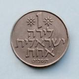 ISRAEL - 1 Lira 1969, Asia, Cupru-Nichel