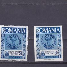 EXIL,ROMANIA-SPANIA,CENTENARUL MARCILOR CAP DE BOUR ,DANT + NEDANT,1958,MNH