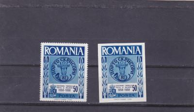 EXIL,ROMANIA-SPANIA,CENTENARUL MARCILOR CAP DE BOUR ,DANT + NEDANT,1958,MNH foto