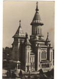 CPIB 16442 CARTE POSTALA - TIMISOARA. CATEDRALA MITROPOLIEI BANATULUI, Necirculata, Fotografie