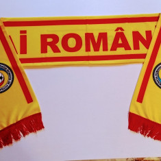 Esarfa fotbal - ROMANIA