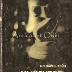 Ganditorul - B. S. Beinstein