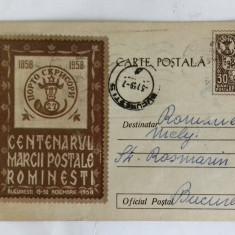 CARTE POSTALA INTREG POSTAL CENTENARUL MARCII POSTALE ROMANESTI 1958