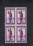 ROMANIA 1957  LP 437 - 80 ANI RAZBOI INDEPENDENTA  ROMANIA  BLOC DE 4 TIMBRE MNH, Nestampilat