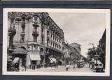 BUCURESTI  PALACE  HOTEL  BULEVARDUL  ELISABETA  TRAMVAI  MAGAZINE, Necirculata, Fotografie