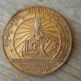 MEDALIE DE BRONZ - COMBINATUL SIDERURGIC RESITA SA - PENTRU MUNCA CREDINCIOASA