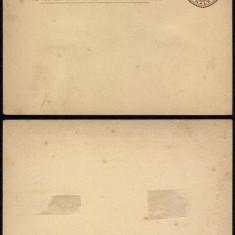 Great Britain - Postal History Rare Old Postcard UNUSED DB.208