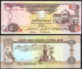 = EMIRATELE ARABE UNITE – 5 DIRHAMS – 2009 – UNC   =
