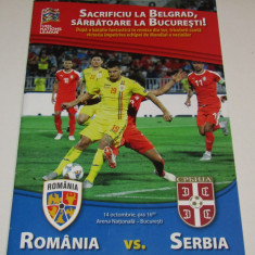 Program meci fotbal ROMANIA - SERBIA (14.10.2018)