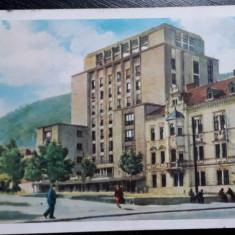 ORASUL STALIN - BRASOV - HOTEL CARPATI - PRINTRE PRIMELE CARTI POSTALE RPR