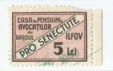 România, lot 120 cu 1 timbru fiscal local Ilfov, Pro Senectute, 5 lei, oblit.