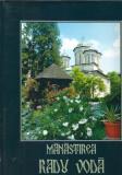 Manastirea Radu Voda Bucuresti (album, format mare, nou) Preafericitul Daniel