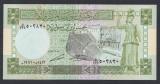 A5888 Syria Siria 5 pounds 1991 UNC