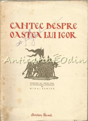 Cantec Despre Oastea Lui Igor, Fiul Lui Sveatoslav - Tiraj: 6100 Exemplare