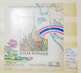 1993 Expozitia mondiala de Filatelie Bangkok Bl.284 LP1324 MNH