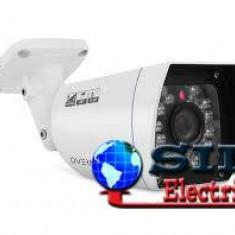 Camera de supraveghere profesionala wireless 4.3 alba Overmax