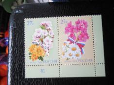 Serie timbre flora flori plante Rusia nestampilate timbre filatelice postale foto