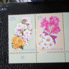 Serie timbre flora flori plante Rusia nestampilate timbre filatelice postale