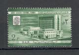 Arabia Saudita.1960 Inaugurarea Palatului Ligii Arabe Cairo  DD.342