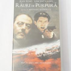 Caseta video VHS originala film tradus Ro - Rauri de Purpura