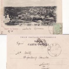 Slatina - Vedere generala-clasica, TCV, Circulata, Printata
