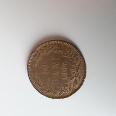 10 bani 1867 Heaton stare xf++