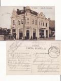 Ramnicu Valcea- Casa Georgescu, rara-militara WWI, WK1, Circulata, Printata