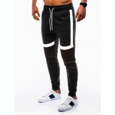 Pantaloni barbati, de trening, negru, slim fit, sport, street, model nou - P737