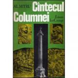 Cantecul Columnei, Alexandru Mitru